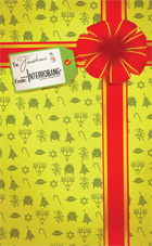 Interrobang issue for 2011-12-05